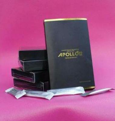 Jual Herbal Alami Apollo 12 Cordy G di Pekanbaru Aman & Terpercaya